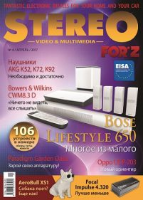 SV&M#2017'04_cover