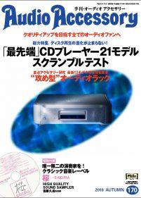 AudioAccessory170