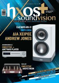 hxos sound vision 15