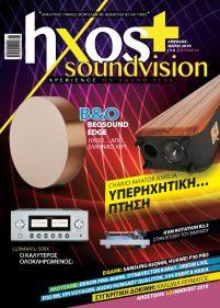 hxos sound vision 16